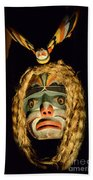 Haida Carved Wooden Mask 4 Bath Towel