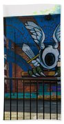 Haight Ashbury Mural Bath Towel