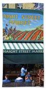 Haight Steet Market San Francisco Bath Towel