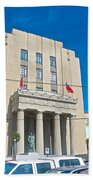 Hall Of Justice In Valparaiso-chile  Bath Towel