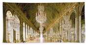 Hall Of Mirrors  The Galerie Des Glaces Bath Towel