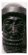 Hammurabi (d. 1750 B.c.) Bath Towel