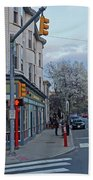 Hampshire Cafe Hampshire Street Cambridge Ma Bath Towel