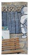 Handala And The Wall Bath Towel