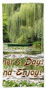 Happy Father's Day Bath Sheet