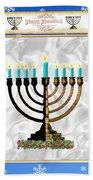 Happy Hanukkah Bath Towel