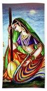 Hare Krishna - Ecstatic Chanting  Bath Towel