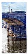 Harrisburg Pa - Market Street Bridge Bath Towel