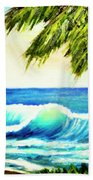 Hawaiian Beach Wave #420 Hand Towel