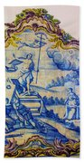 He Is Risen Bath Towel