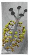 Heavenly Hibiscus Bw Yellow 13 Bath Towel
