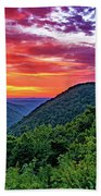 Heaven's Gate - West Virginia - Paint Bath Towel