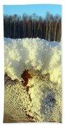 Heavy Frost Bath Towel