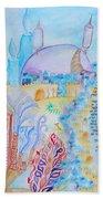 Hebrew Prayer- Nishmat Kol Chai Bath Towel