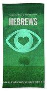 Hebrews Books Of The Bible Series New Testament Minimal Poster Art Number 19 Bath Towel