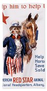 Help The Horse To Save The Soldier Hand Towel