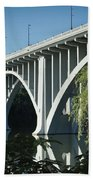 Henley Street Bridge II Bath Towel