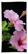 Hibiscus 7 V4 Bath Towel