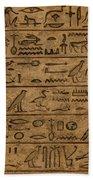 Hieroglyph Bath Towel