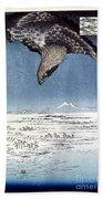 Hiroshige: Edo/eagle, 1857 Bath Towel
