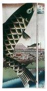 Hiroshige: Kites, 1857 Bath Towel