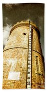Historic Water Storage Structure Bath Towel