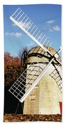 Historical Windmill Bath Towel