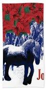 Holiday Joy Card Bath Towel