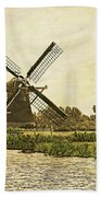 Holland - Windmill Bath Towel