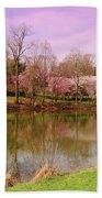 Holmdel Park In Spring Bath Towel