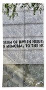Holocaust Museum Of Jewish Heritage Ny Bath Towel