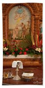 Holy Communion Bath Towel