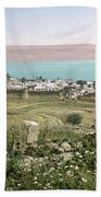 Holy Land: Tiberias Bath Towel
