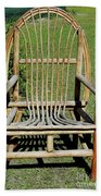 Homemade Lawn Chair Bath Towel