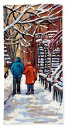 Promenade En Hiver Winter Walk Scenes D'hiver Montreal Street Scene In Winter Bath Towel