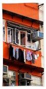 Hong Kong Apartment 12 Bath Towel