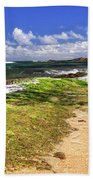 Ho'okipa Beach Maui Bath Towel