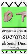 Hope Spanish - Bw Graphic Hand Towel