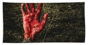 Horror Resurrection Bath Towel