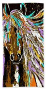 Horse Abstract Brown And Blue Bath Towel