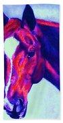 Horse Art Horse Portrait Maduro Psychedelic Bath Towel