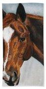 Horse Art Portrait Of Horse Maduro Bath Towel