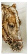 Horse Head Portrait Bath Towel