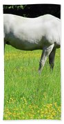 Horse In A Field Of Flowers Bath Towel