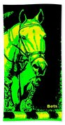 Horse Painting Jumper No Faults Green And Yellow Bath Towel