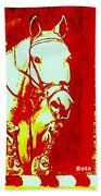 Horse Painting Jumper No Faults Red And White Bath Towel