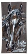 Horse Study Bath Towel