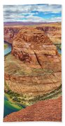 Horseshoe Bend - Colorado River - Arizona Bath Towel