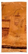 Horseshoe Canyon Great Gallery Group 3 Pictographs Bath Towel