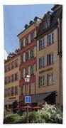Hotel Suisse Strasbourg France Bath Towel